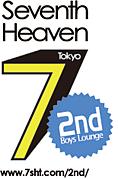 Seventh Heaven 2nd