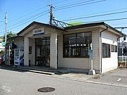 集合場所は新田塚駅前!