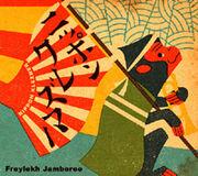 Freylekh Jamboree