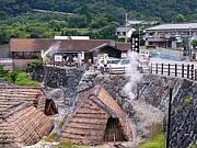 大分県 観光&遊び場