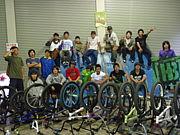 三重県BMX