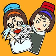 【絶叫】塩と胡椒【実況】