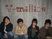 V-million