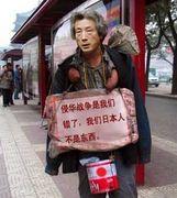 旧首相小泉単純一郎 愚蠢一郎