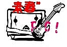 """素春""""☆FC!"""