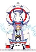 HEROMAN -ヒーローマン-