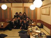 K・T・K〜東の会〜