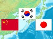 中日韓交流