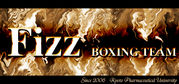 Fizz -BOXING TEAM-