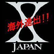 X JAPAN the WORLD TOUR!!
