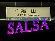 福山 SALSA Community