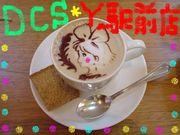 *DCS*Y駅前店*