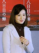 NHK火曜ドラマ『八日目の蝉』