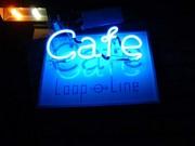 Loop-Line Cafe