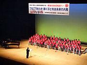 神奈川銀河合唱団
