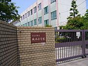 名古屋市立城西小学校
