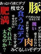 【YYT→デ部(*´3`*)】