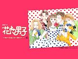 TBS金曜ドラマ 花より男子