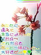★☆2011年5月27日生まれ☆★