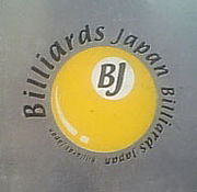 ビリヤード ジャパン