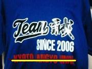 Team誠