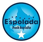 エスポラーダ北海道を応援しよう