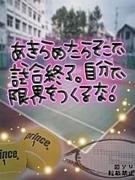 G.T.C(玄洋テニスクラブ)