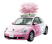 ぴんくのびーとる★PINK beetle