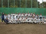 東海大学 軟式野球部