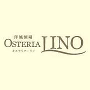 洋風酒場 Osteria LINO