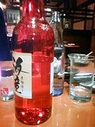 お酒飲みたい!!症候群。
