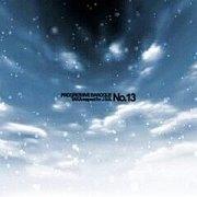No.13 【beatmaniaIIDX】