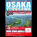 OSAKA淀川ウルトラマラソン