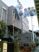 カラオケJOY鶴見2号店