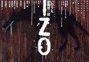 いのうえ歌舞伎☆號 『IZO』