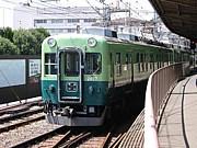 京阪電車[宇治線]