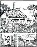 三丁目の夕日p(´⌒`q)