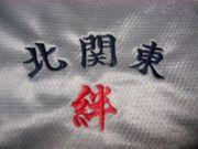 筑波大学硬式野球部チーム北関東