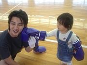 名古屋格闘技倶楽部 遊心会