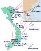 ベトナム語の勉強会と交流会