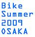 Bike Summer 2009 OSAKA