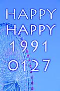 1991年1月27日生まれ!
