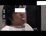 【関西】ニートルズ【ダメ系】