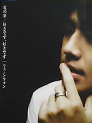 Ryu Siwon ssi の素敵な曲♪