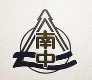 潟上市立天王南中学校(秋田県)