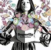 スーパーフライ Superfly