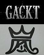 GACKT×嵐