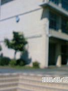 浜松市立西部中学校
