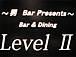 BAR&DINING   LEVEL ‖