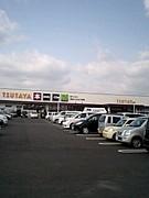 TSUTAYA松永店